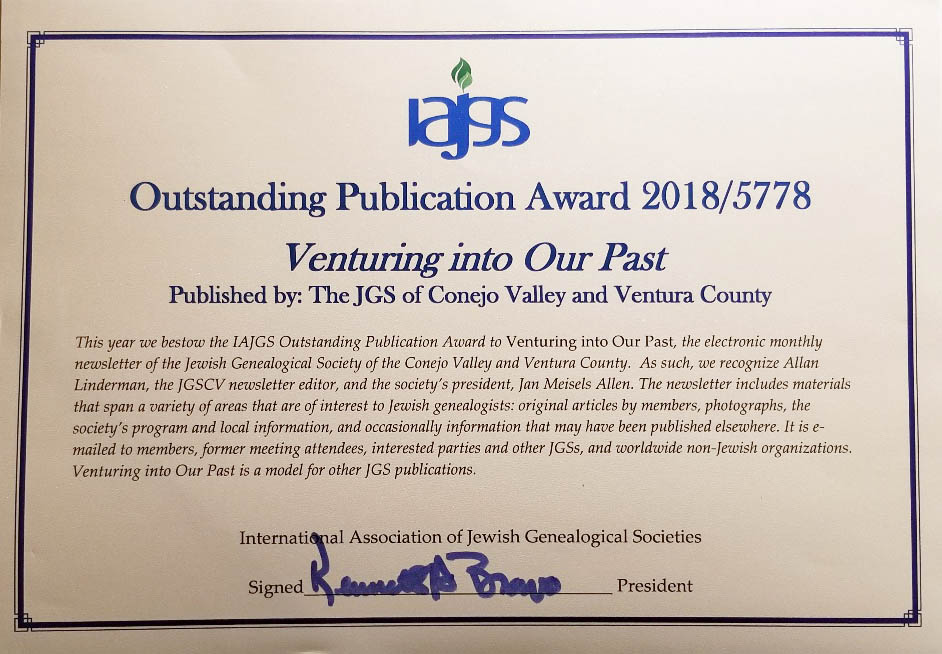 [2018 IAJGS Outstanding Publication certificate photo]